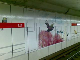 tokyo-eki