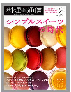 The cuisine magazine