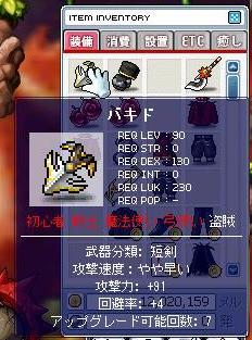 20061205150722.jpg
