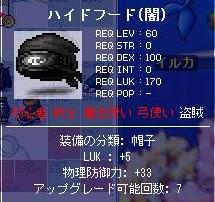 Maple0169.jpg