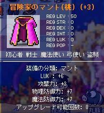 Maple0184.jpg