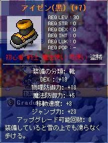Maple0191.jpg