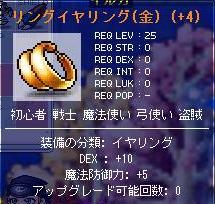 Maple0194.jpg