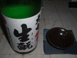 大七キモト純米