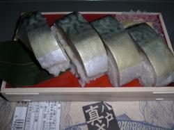 八戸さば寿司
