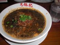 黒ゴマ坦々麺