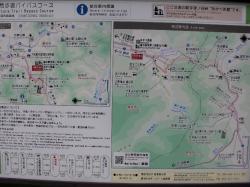 道の駅津ノ谷峠の看板