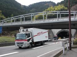 平成トンネル