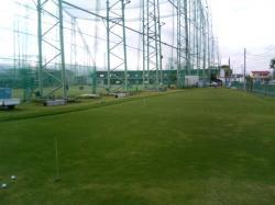 清水町のゴルフ練習場