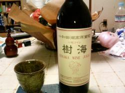 小坂ワイン