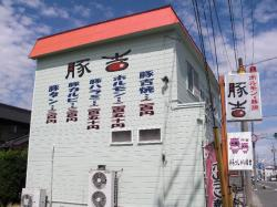 昨日入った焼き豚のお店
