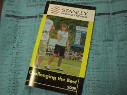 スタンレー2009