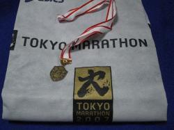 東京マラソン2007ポンチョ
