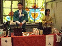 大阪秋鹿酒造