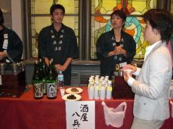 三重元坂酒造