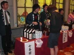 滋賀冨田酒造
