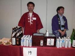 兵庫田冶米