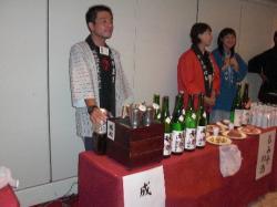 富山成政酒造