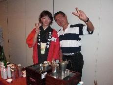理恵さんのいる「るみ子の酒」森喜酒造場