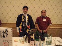 池本酒造琵琶の長寿