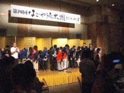 2009名古屋燗大団円
