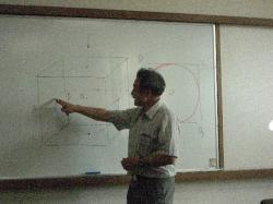 石戸谷先生の不思議な幾何学