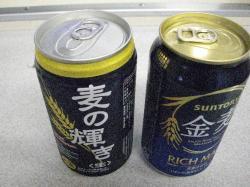 麦の輝き95円