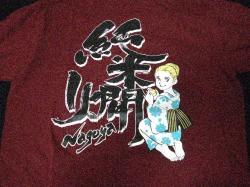 なごや純米燗Tシャツ