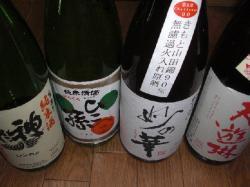 純米酒は開けてからがおいしいです