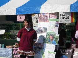日大三島 フェアトレードのお店2009