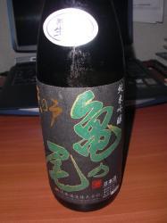 天の戸純米吟醸亀の尾生酒