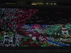 09名古屋駅イルミネーション春