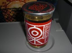 諏訪泉ワンカップ