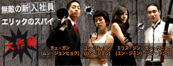 eric_drama_a_r1_c1.jpg