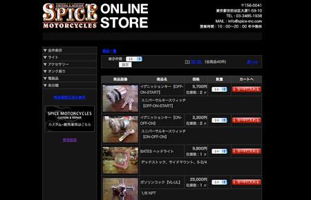 09sponline.jpg