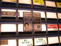 20060110231154.jpg
