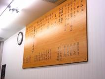 20060203230214.jpg