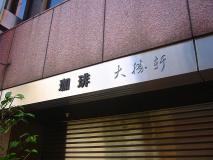 20060225151215.jpg