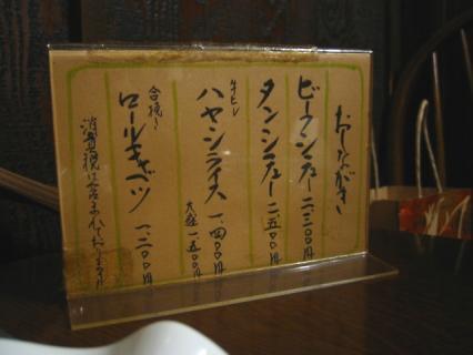 20061020004321.jpg