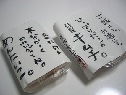 20061122002154.jpg