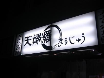 20061218002718.jpg