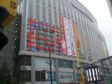 yodobasi.jpg