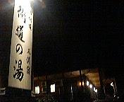 20051010110011