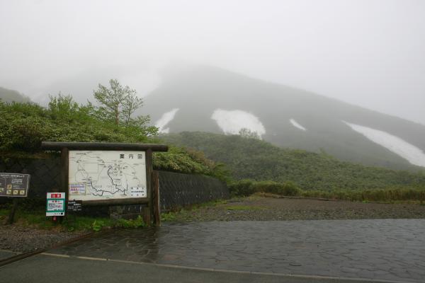 2009.06.07駒ケ岳八合目
