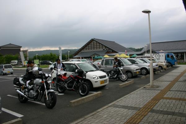 道の駅 厳美渓