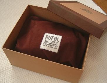 ruehlbox-o.jpg
