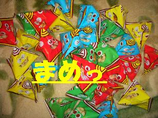 まめCIMG9748