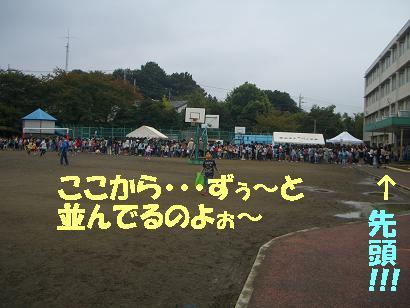 CIMG0318.jpg