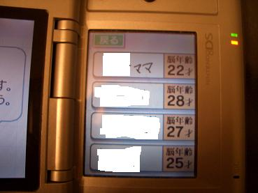 CIMG3592.jpg