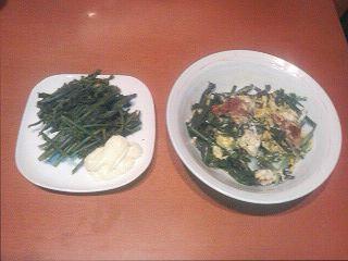 0904春野菜
